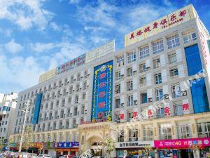 波爾多精品酒店(廣元東壩利州廣場店)