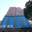 漢庭酒店(余姚新建北路店)