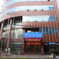 漢庭酒店(上海南京路步行街中心店)酒店預訂