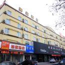 如家酒店(海陽新元廣場商業中心店)(原老汽車總站店)