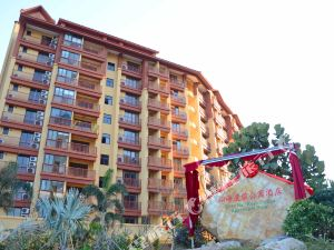 江門古兜溫泉山海度假公寓酒店