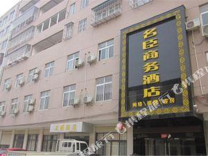 棗陽襄陽名臣商務酒店