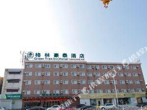 格林豪泰淮南人民南路商務酒店