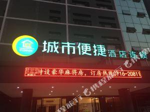 城市便捷酒店(洪湖汽車站店)