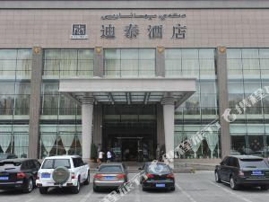烏魯木齊迪泰酒店