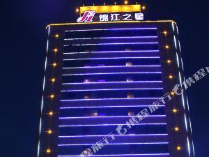 錦江之星(安陽火車站店)