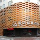 牡丹江麗栢精品酒店