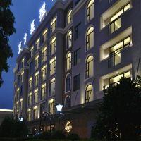 上海東方慕雅酒店酒店預訂