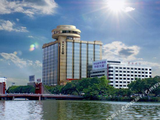 中山富華酒店(Fuhua Hotel)外觀