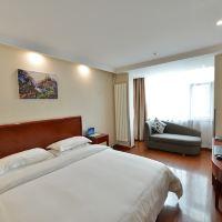 格林豪泰(北京首都機場新國展地鐵站店)酒店預訂