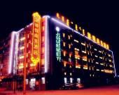 巴彥淖爾錦悅商務酒店