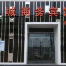 鳳城商務賓館(定西西川店)