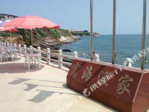 長海富海漁家