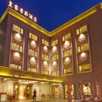 台北皇家季節酒店-北投館酒店預訂