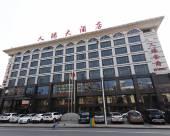 長沙人瑞大酒店
