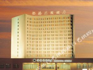 汕頭澄海花園酒店