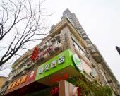 海友酒店(上海徐家彙宛平南路店)