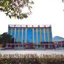 福清中州商務酒店