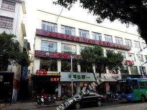 柘榮印象主題酒店