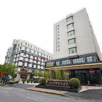 上海銀廷悅萊精品酒店酒店預訂
