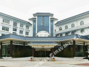 魯山天瑞溫泉大酒店