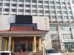 烏審旗維佳特·尚品酒店