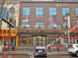 平邑祥龍商務賓館