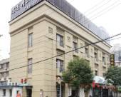 上海思遇精品酒店