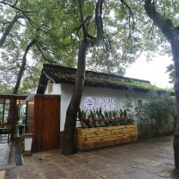 杭州西湖茶墅酒店預訂