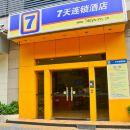 7天連鎖酒店(廣州客村地鐵站二店)