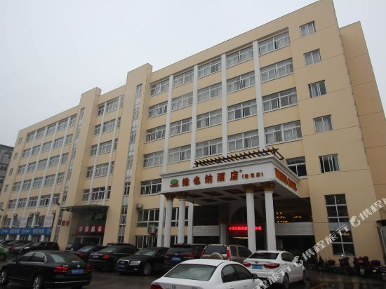 Vienna International Hotel (Hangzhou Binkang Road)