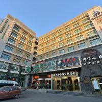 山水時尚酒店(北京首都機場新國展店)酒店預訂
