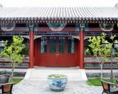 北京金泰四合院容園賓館