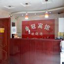 晉州金冠賓館