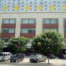 陽泉學府商務賓館