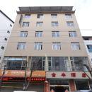 通海金豐酒店