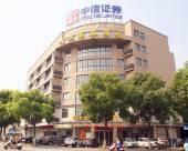 桐鄉柏瑞商務酒店