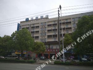 漢庭酒店(隨州高新開發區店)