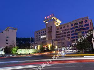 湘西民族賓館