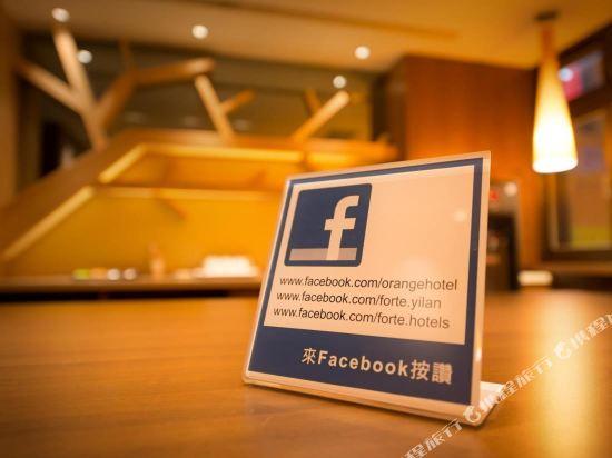 台北福泰桔子商務旅館-開封店(Forte Orange Hotel - Kaifeng)其他
