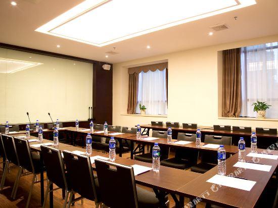 珠海寰庭精品酒店(Aqueen Hotel)會議室