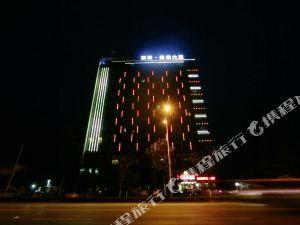 漢中漢西通德酒店