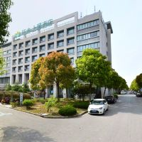 Q加·上海旺迪·上居酒店酒店預訂