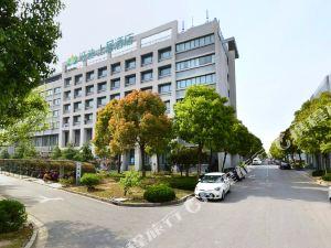 Q加·上海旺迪·上居酒店