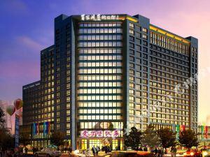 南京愛丁堡飯店