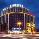東陽藍灣精品酒店