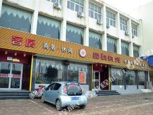 莒南臨沂品韻時光酒店