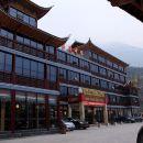 巴東錦繡中華國際大酒店