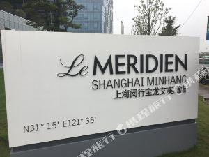 上海閔行寶龍艾美酒店