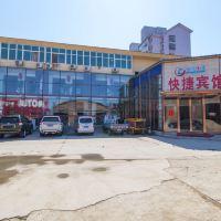 北京世紀金庭快捷賓館酒店預訂